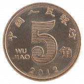 stock photo of yuan  - five coin Chinese Yuan closeup on white background - JPG