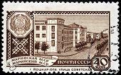 Yoshkar-ola Stamp