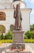 Sculpture Of Bishop Seraphim