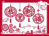 Paper Cut Arts Of Happy Chinese New Year