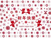 Happy Chinese New Year Paper Cuts