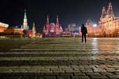 image of a Moscow Kremlin in a night