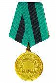 foto of breastplate  - Medal  - JPG