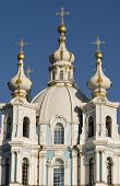 temple with three domes in St. Petersburg