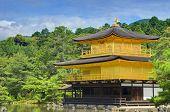 The Golden Pavilion (Kinkaku-ji) in Kyoto, Japan is a landmark Zen Buddhist Temple. poster