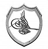 das alte Wappen der Türkei. Stich von Alwin Zschiesche veröffentlicht am