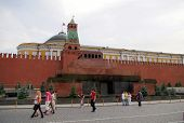 Moscow, Russia - June 26, 2010: Summer Day. Peoples Walks Near The Lenin Mausoleum On June 26, 2010