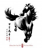 stock photo of year horse  - Horse Ink Painting - JPG