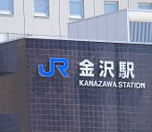 JR Kanazawa train station