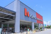 Kahma Home Centre Japan.