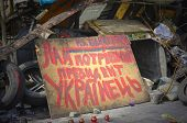 KIEV, UKRAINE -APR 28, 2014.Downtown of Kiev,vandalised during Revolution of Dignity.April 28, 2014 Kiev, Ukraine