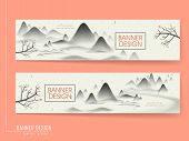 Chinese Ink Painting Banner Design