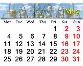 Calendar For May Of 2015 Year With Lily Of The Valley