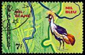 Vintage  Postage Stamp. Animals Burundi, Nil Blue.