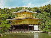 Kinkakuji (Golden Temple) Kyoto 026M