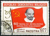 Republica Democratica Malagasy - Circa 1977: A Stamp Printed In Malagasy (madagaskar) Devoted 60 Yea