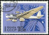 Ussr - Circa 1969: A Stamp Printed By Ussr Shows  Soviet Eight-engine Aircraft Ant-20 (maxim Gorky),