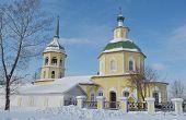 Transfiguration Church in Irkutsk