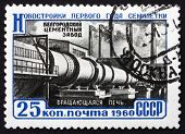 Postage Stamp Russia 1960 Cement Factory, Belgorod