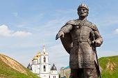 Yury Dolgoruky Monument Near Dmitrov Kremlin