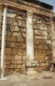 Ruins Of Of Capernaum Synagogue ,israel