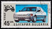 Postage Stamp Bulgaria 1992 Ford Escort, Automobile