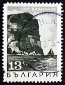 Postage Stamp Bulgaria 1968 Cape Caliacra