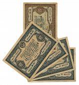 Vintage Ten, Twenty Five Soviet Roubles,