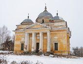 Saints Boris And Gleb Orthodox Cathedral In Staritsa