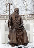 Monument To The First Russian Orthodox Patriarch Job