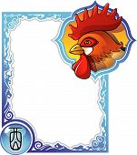 Chinese horoscope frame series: Rooster