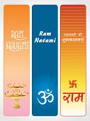three different pattern banners for ram navami