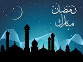 abstract illustration of ramadan background, vector image