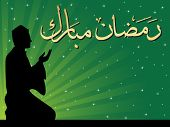 green rays, shiny star background with man praying