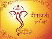 image of ganpati  - creative design corner background with  sweets - JPG