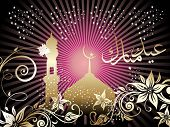 abstract twinkle star, rays background with beautiful floral, mosque