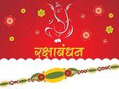 beautiful illustration for rakshabandhan
