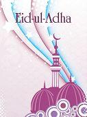 abstract arabic background, vector illustration for eid ul adha