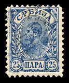 Serbia stamp 1896