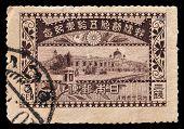 Japan stamp 1921