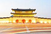 Gwanghwamun Main Gate At Night In Seoul, South Korea