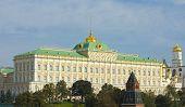 Moscow, Kremlin Palace