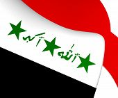 picture of iraq  - 3D Flag of Iraq  - JPG