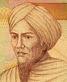 INDONESIA - CIRCA 2008: Tuanku Imam Bonjol (1772-1864) on 5000 Rupiah 2008 Banknote from Indonesia. Hero in the Indonesian struggle against Dutch rule.