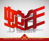 Chinese New Year Paper Cutting. Translation: Year of Snake