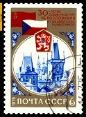 Vintage  Postage Stamp. Liberation To Czechoslovakia.