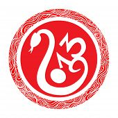 Chinese New Year Of The Snake Isolated