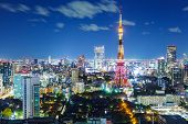 Tokyo city skyline at night