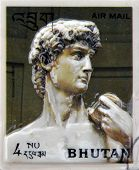 BHUTAN - CIRCA 1971: Stamp printed in Bhutan dedicated to History of Sculpture shows David