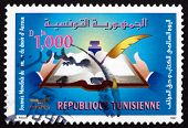 Postage Stamp Tunisia 1997 World Book And Copyright